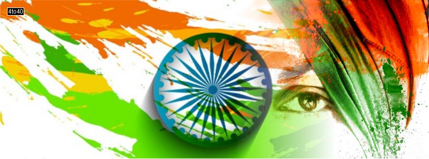 Origin of The Word Bharat