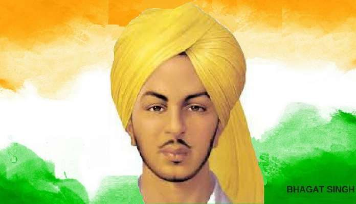 Motivational Quotes by Bhagat Singh
