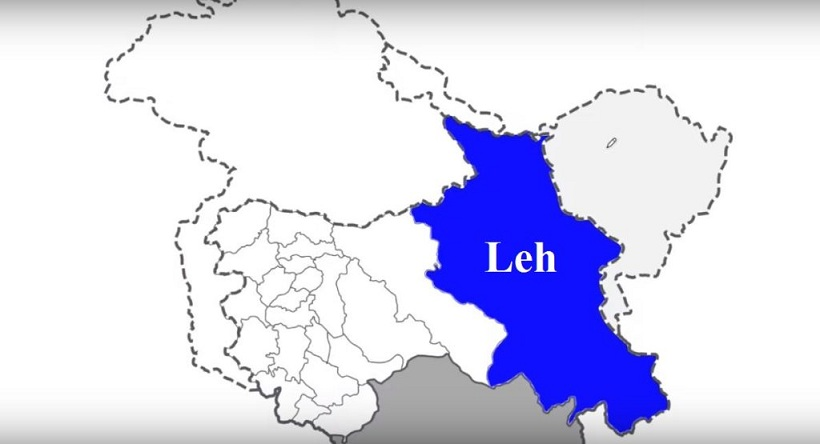 Top 10 largest district of India by Geographical area
